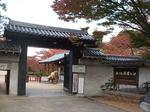 nishinomaruteien.jpg