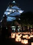 大阪城「城灯りの景」